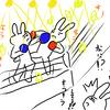 【キックの試合】①中年素人が試合に出てみた いよいよリングイン そしてゴング!