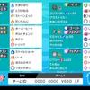 【S13シングル使用構築】無双ガブ【最高214x/最終129位】