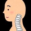 「頸椎ヘルニア」