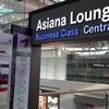 仁川国際空港 アシアナ航空のラウンジレポート
