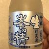 千葉県『峯の精 吟醸 生貯蔵』オーソドックスな淡麗タイプの吟醸酒。無条件に刺身が食べたくなる味わいのお酒です!