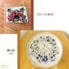 西村さんの絵付け作品たち(3)◆タップして 次へ◆