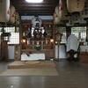 【神社仏閣】山神宮(さんじんぐう)in 枚方(実家の近くの神社)
