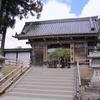 【世界遺産検定】平泉-仏国土(浄土)を表す建築・庭園及び考古学的遺跡群