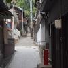 尾道小旅行記と一週間のこと 9月4日~9月10日