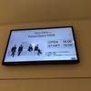 """""""未来が過去を変える"""" ストレイテナー「Future Dance TOUR」初日公演を観た"""