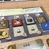 【ハーバー(Harbour)完全日本語版】魚市場で売っているモノ。それは人魚。幻想の港でワーカープレイスメントするという事。〈ボードゲーム〉