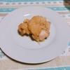 【料理】超絶簡単!鶏肉のオニオンソースの作り方【作り置きOK】