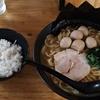 麺処 延家