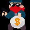 凶悪犯とは 強盗犯篇 なぜ強盗をするのか?