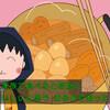 ちびまる子ちゃん 2018年12月16日放送 雑感 静岡では駄菓子屋でおでんが売られてるのか。流石静岡w