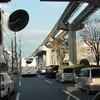 【前面展望】12番 中谷⇒砂津 西鉄バス北九州