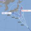 台風13号、首都圏直撃か!?