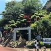 車なしでも行ける自然スポット。福岡篠栗町の明石寺「大日屋旅館」のカフェスペース。お寺喫茶。