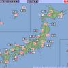 25日は最高気温が熊谷で33℃・東京で32℃予想と暑さの出口が見えてきたか!?ただ、気象庁は8月上旬まで暑さは続くと発表しているし、ウェザーニューズは暑さのピークは8月下旬~9月上旬にまた来ると予想している!!