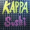 かっぱ寿司 ロゴを、一新