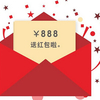 春節の新流行、中国の電子紅包(お年玉)