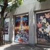 【ジブリの大博覧会】広島県立美術館に行ってみた感想