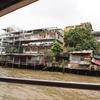 旅とわたし:バンコク(タイ王国)