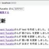 """""""最近の更新""""を表示する (STEP 3 : 他のユーザのタスクが見れるタスク管理アプリを作成する - React + Redux + Firebase チュートリアル)"""