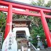 江島神社【神奈川県藤沢市の金運、縁結びのパワースポット】