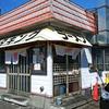 ブタキング 札幌環状店 / 札幌市東区伏古1条5丁目