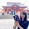 新宿の花園神社は夜8時まで御朱印がもらえます