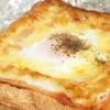 トーストに卵をのせて焼く、エッグトーストレシピ!(動画あり)