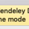 早とちりから始まった文献管理移行作業(Mendeley⇒Zotero)。。。ムダの極み>反省