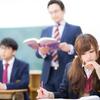 デキる学生とできない学生の授業の受け方の違い