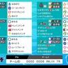 【剣盾ダブルS4】 ドラパルト&物理セキタンザン【最終22位、レート2023】