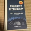 面白い洋書「PRIMITIVE TECHNOLOGY」