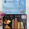 中国統一の交通カードがApple Payに対応。乱立していた乗車方式は収束されるか