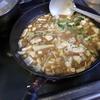 幸運な病のレシピ( 1250 )朝:朝から麻婆豆腐(豆苗、タケノコ)、味噌汁
