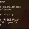 RaspberryPi 3 vimrc(syntax on、set number)で文字色&行番号を表示する