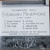 BUDAKHAN MINDPHONE【SQUAREPUSHER】