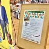 今日の横須賀店110
