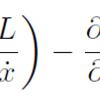 ラグランジュの運動方程式