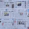 バイデン米大統領が菅首相を呼んで確認を求めたこと~対中国の抑止破綻まで織り込んだ共同声明