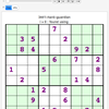 Sudoku-3447-hard, the guardian, 28 May, 2016 - Mathematica で解く