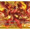 【マグヴァリウスの業火】ゲートルーラーのシークレットカード【マグヴァリウスの業火】の公式画像を紹介&公開!