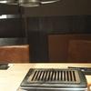 焼肉【玄海南 二番町店】愛媛県松山市二番町1-9-11いすず興産ビル1F