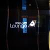 現実逃避 #29 EVA AIR Lounge THE INFINITY