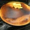 【1食33円】小麦粉激減おからパウダーホットケーキの自炊レシピ
