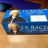 バッハ全集 全部聞いたらバッハ通 CD1 BWV1046-1048ブランデンブルク協奏曲