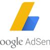 GoogleAdSenseアカウントを苦労せずに取得した話