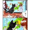 「ネコあるある」な猫マンガ<5>「お天気お姉さん」