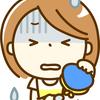 2万円の重み