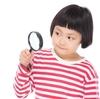 【IPO抽選結果】東名 & ヴィッツ 期待の東海東京証券、どうだった?