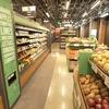 【シアトル】Amazon Go Grocery